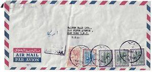 SAUDI ARABIA 1960 RIYAD BANK MECQUE SINGLE CIRCLE ON GAS OIL PLANT ISSUES AIR MA