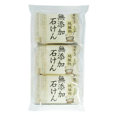 Pelican Soap Japan KAMATAKI (Kettle Cooked) Additive-free Soap 85g 3-Pack