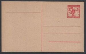 Slovenia postal card unused Michel P48a 1919 10p carmine/rose