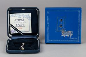 CNC: OMP Box & CoA 10 Yuan China 2009 Year of the Ox Fan Shaped