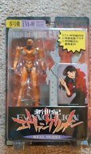 Neon Genesis Evangelion EVA-00 Real Model 04 Misato Action Figure NEW
