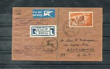 Israel Scott #25 Negev Camel on Airmail Commercial Cover to PA, USA!!!!!!!