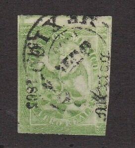 Mexico #24 Period 4 Consignment 157-1865 Mexico District