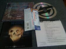 DEF LEPPARD / retro active /JAPAN LTD CD OBI PT.2