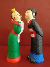 "Large Hand Painted Traditional Korean Wedding Couple Figurines - 8.5"" High"