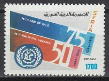 Syrien Syria 1994 ** Mi.1909 Philadelphia deklaration Declaration ILO WLO