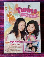 Twins ( HK Twins ) ~ 八十塊環遊世界 ( Hong Kong Press ) Cd