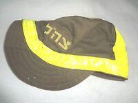 Rare Zahal MILITARY Ball Cap Hat Glowing AUTHENTIC: w/ Israeli Army Idf Marks