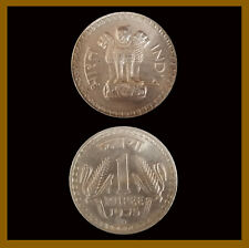 India 1 Rupee Coin, 1975 Bombay Unc