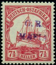 GERMAN EAST AFRICA MAFIA ISLAND SGM3B  violet overprint on 7 ½ h, og, NH signed