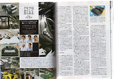 Building the LEXUS LFA SUPERCAR     CAR GRAPHIC Japanese Magazine