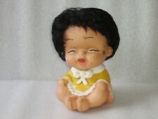 Vintage Big Size Cute Rubber Doll Toy - Laughing Baby Girl, 1960 -70