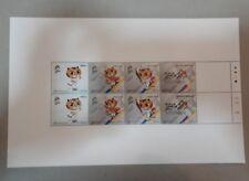 Malaysia 2017 SEA Games Setenant Stamp Sheet MINT MNH