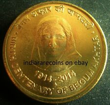 India 2014 Begum Akhtar Singer Music Actor Film Bollywood Coin 5 Rs Unc NEW RARE