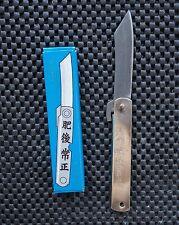 "NOS Japanese Folding Knife Higonokami ""Best Knife"""