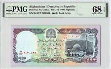 Afghanistan ND (1993) / SH1372 P-62 PMG Superb Gem UNC 68 EPQ 5000 Afghanis