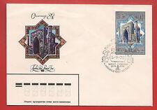Russland Briefmarken 1972 Olympia München Mi.nr.4020-24 Gestempelt Russland & Sowjetunion