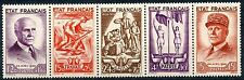 "FRANCE STAMP TIMBRE 580A "" TRAVAIL FAMILLE PATRIE BANDE PETAIN "" NEUF xx LUXE M2"