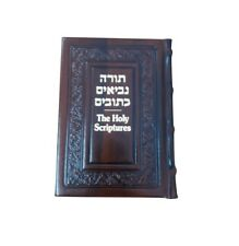 Jewish Bible Book Tanakh Hebrew-English Torah, Nevi'im, Ketuvim Leather Cover