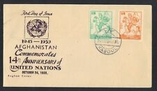AFGHANISTAN 1959 ANNIVERSARY OF UNITED NATIONS SET ON FDC
