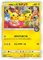 Pokemon Card Japanese - Tea party Pikachu 325/SM-P PROMO - MINT HOLO