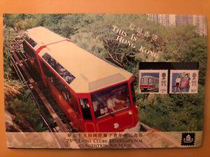 Hong Kong Souvenir Stamp Pack 75th Lions Club International Convention MNH Set