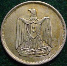 1958 SILVER 25 PIASTRES UNITED ARAB REPUBLIC OF SYRIA******