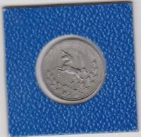 Ausstellung Schwäb. Gmünd 1878 Silberwarenausstellung Einhorn Pokal