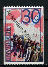 Netherlands 1975 SG#1205a 30c Amsterdam Coil Stamp MNH #A39674
