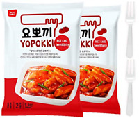 Instant Tteokbokki Rice Cake | Pack Of 2 Popular Korean Snack With A Spicy Sauce