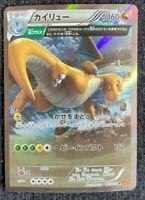Dragonite 043/078 R XY6 Pokemon Card Game Japanese From Japan Nintendo F/S Rare