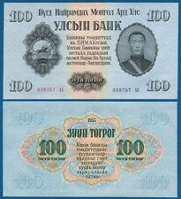 MONGOLEI / MONGOLIA 100 Tugrik 1955 aUNC  P.34