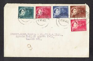 SOUTH WEST AFRICA 1953 5v QEII FULL SET CORONATION COVER to WALVIS BAY