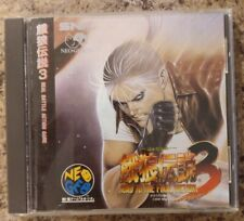 Neo Geo CD - Fatal Fury 3: Road to the Final Victory (Japan) (SNK,1995) - CIC