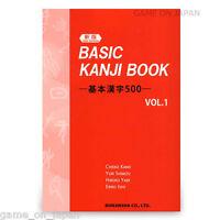 Basic Kanji Book 500 Vol.1 New edition 2015 Japanese Study Writing