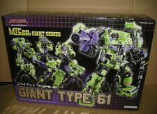 New Green Giant Type-61 Devastator figure In Stock