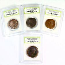 Roman Augustus Large Bronze Coin c. 100 - 250 Ad