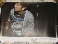 Fahrenheit Aaron Yan The Moment Taiwan Promo Poster (Ver.B)