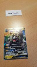 Japanese - Alolan Golem GX - 018/050 RR - Pokemon - SM4S