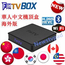 HTV BOX FUNTV 2020 最新三代 Chinese TV Box China/HK/Taiwan Live TV 中港澳台湾直播点播回看机顶盒