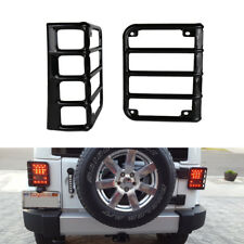 For Jeep Wrangler JK Tail Light Steel Guards Cover Rear Protective Brackets 2PCs