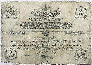 1916-1917 OTTOMAN EMPIRE 5 PIASTRES (LIRA/LIVRES) SULTAN TURKISH MONEY TURKEY