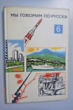 Wir sprechen russisch, 6. Teil/Volk und Wissen 1973/DDR-Lehrbuch