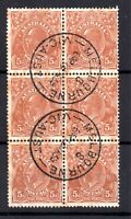 Australia KGV 1931 5d brown SG130 C of A fine block WS18038