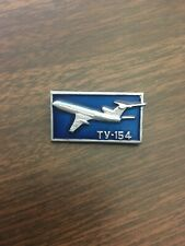 Vintage TY-154 Aeroflot Airline Pin Russia USSR CCCP Badge Airplane Plane