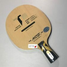 Yinhe Table Tennis Blade T7s Penhold Carbokev