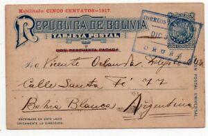 1926 BOLIVIA TO ARGENTINA SURCHARGED ESPERANTO COVER, SCARCE ORURO PMK