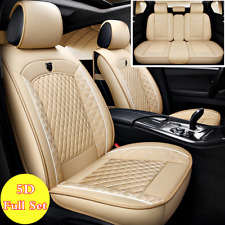 Universal Beige PU Leather Full 5D Surrounded Seat Cover Cushions For 5-Seat Car