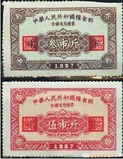P.R.China 1957 Rice Coupon 2pc