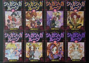 JAPAN Moyoco Anno manga LOT: Sugar Sugar Rune vol.1~8 Complete Set